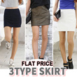 Only Today[Skirt]★SUPER DEAL PRICE!★2015 New Design Korean Skirt / [UP TO 75% OFF - best selling in Korean skirt Collection] S/S Customer Satisfaction / 15 type women fashion