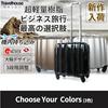 スーツケース 機内持ち込み SSサイズ キャリーバッグ 小型 TSAロック搭載 ビジネスキャリーケース ビジネススーツケース 軽量 ビジネス 出張用 超軽量 キャリーケース 4輪 キャリーバック 旅行かばん