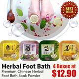 [4 BOXES SALE] Premium Chinese Herbal Foot Bath Soak Powder | Detoxification | Diet | Slimming | Health Secrets - Let Daily Hot Water Foot Soak Do Wonders For You!