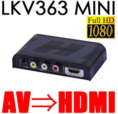 ★【送料無料】[軽量小型]従来のアナログ機器を活用する!AVビデオ信号出力をHDMIへ変換するHDMI出力3D対応のアップスキャンコンバーター LKV363MINI [720i/1080i] 従来 映像出力機器 PS2 Wii RCA端子(黄赤白) 入力 旧型 ゲーム機 HDMI変換 高解像度補正の画像