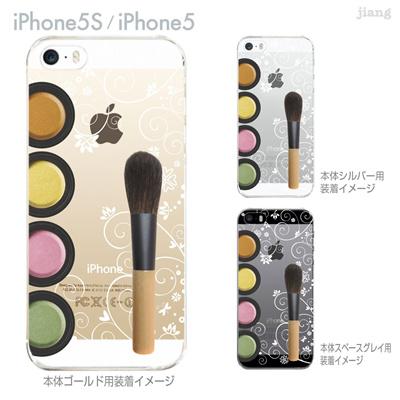【iPhone5S】【iPhone5】【iPhone5sケース】【iPhone5ケース】【カバー】【スマホケース】【クリアケース】【クリアーアーツ】【コスメ】【アイシャドー】 21-ip5s-ca0036の画像