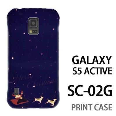 GALAXY S5 Active SC-02G 用『1221 メリークリスマス 青』特殊印刷ケース【 galaxy s5 active SC-02G sc02g SC02G galaxys5 ギャラクシー ギャラクシーs5 アクティブ docomo ケース プリント カバー スマホケース スマホカバー】の画像