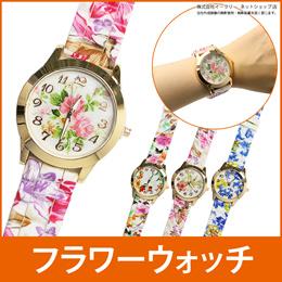 レディースウォッチ 腕時計 シリコンウォッチ シリコン ウォッチ かわいい おしゃれ レディース ER-SWFL[ゆうメール配送][送料無料]