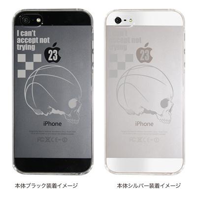 【iPhone5S】【iPhone5】【Clear Arts】【iPhone5ケース】【カバー】【スマホケース】【クリアケース】【ハード・クール】【SKULL】 42-ip5-pnsk008の画像