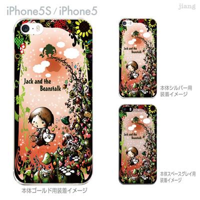 【iPhone5S】【iPhone5】【Little World】【iPhone5ケース】【カバー】【スマホケース】【クリアケース】【イラスト】【Clear Arts】【童話】【ジャックと豆の木】 25-ip5s-am0088の画像