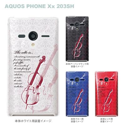 【AQUOS PHONEケース】【203SH】【Soft Bank】【カバー】【スマホケース】【クリアケース】【ミュージック】【チェロ】 09-203sh-mu0014の画像