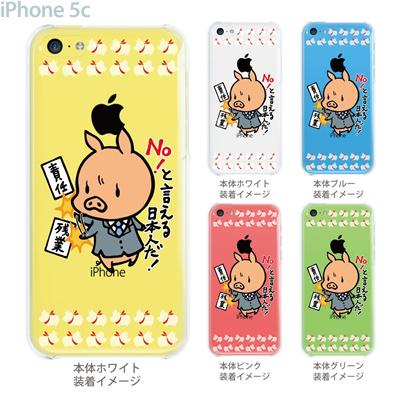 【SWEET ROCK TOWN】【iPhone5c】【iPhone5cケース】【カバー】【スマホケース】【クリアケース】【Clear Arts】【アート】 46-ip5c-sh2046の画像