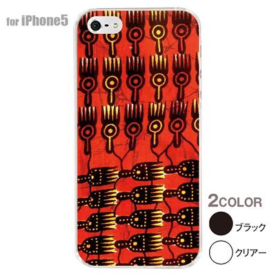 【iPhone5S】【iPhone5】【アルリカン】【iPhone5ケース】【カバー】【スマホケース】【クリアケース】【その他】【アフリカン テキスタイルパターン】 01-ip5-con050の画像