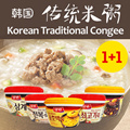 ★[DONGWON] 1+1 KOREA Porridge (Congee) Collection★Korean food/Made In Korea/korchina_bls(양반죽)