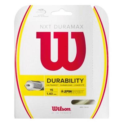 ウイルソン(Wilson) NXT デュラマックス 15 ナチュラル WRZ943100 【テニス用品 ストリング ガット ウィルソン】の画像