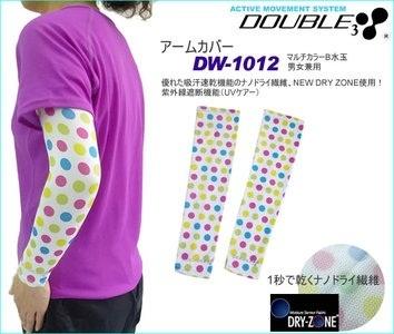 ●代引き不可Double3(ダブルスリー)DW-1013(マルチカラーB水玉)男女兼用アームカバー50142の画像