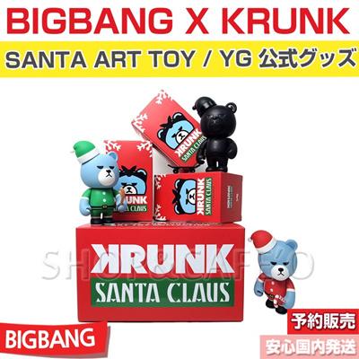 ランダム発送【2次予約/送料無料】BIGBANG X KRUNK SANTA ART TOY【ビッグバン ベアー】【日本国内発送】の画像