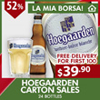 【Award Winning European Beer】[Additional $ 3 Cash Rebate for Self-Collection] Hoegaarden  White Beer 330 ml | Hertog Jan Stone Beer 500ml | Tongerlo Abbey Beer 330ml