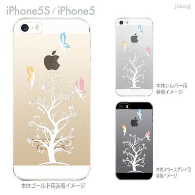 【iPhone5S】【iPhone5】【iPhone5sケース】【iPhone5ケース】【クリア カバー】【スマホケース】【クリアケース】【ハードケース】【着せ替え】【イラスト】【クリアーアーツ】【妖精】【フェアリー】 01-ip5s-zes037の画像