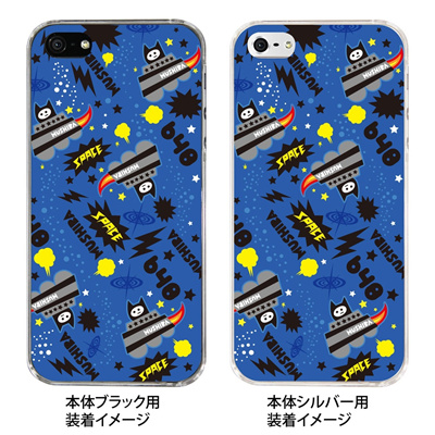 【iPhone5S】【iPhone5】【TORRY DESIGN】【Clear Arts】【iPhone5ケース】【カバー】【スマホケース】【クリアケース】 27-ip5-tr0016の画像