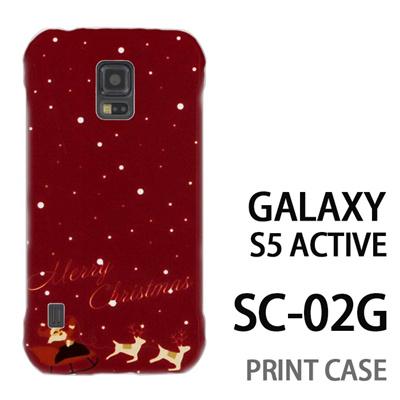 GALAXY S5 Active SC-02G 用『1221 メリークリスマス 赤』特殊印刷ケース【 galaxy s5 active SC-02G sc02g SC02G galaxys5 ギャラクシー ギャラクシーs5 アクティブ docomo ケース プリント カバー スマホケース スマホカバー】の画像