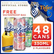 Tiger Beer Radler x 48 Cans. Pomelo(New!)/Lemon/Grapefruit