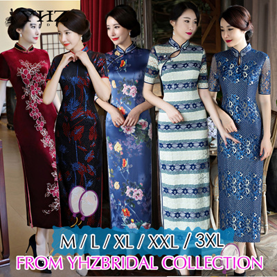Plus size evening dresses online malaysia visa
