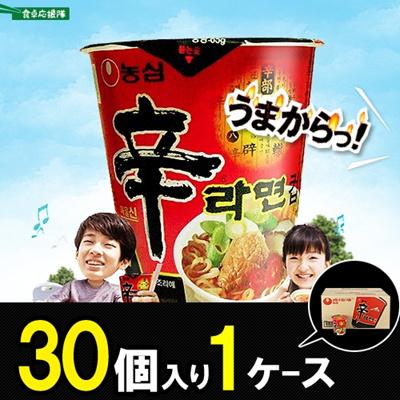 【送料無料】辛ラーメン カップ 60g×30個入り 1ケース 農心 激辛 旨辛 韓国ラーメン からラーメン カップラーメンの画像