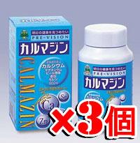 プレビジョンカルマジン800粒<3個セット>[健康補助食品][湧永製薬][ワクナガ][wakunaga](亜鉛、セレンも加えた新時代サプリ!)(サプリメントサプリZn)