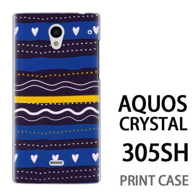 AQUOS CRYSTAL 305SH 用『1220 ハートストライプ 水』特殊印刷ケース【 aquos crystal 305sh アクオス クリスタル アクオスクリスタル softbank ケース プリント カバー スマホケース スマホカバー 】の画像