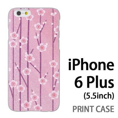 iPhone6 Plus (5.5インチ) 用『0312 あみだ桜 紫』特殊印刷ケース【 iphone6 plus iphone アイフォン アイフォン6 プラス au docomo softbank Apple ケース プリント カバー スマホケース スマホカバー 】の画像