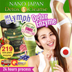 [LIMITED 2-DAYS $24.90ea!!!]♥ NANO DEEP DETOX SLIMMING SMOOTHIE •24hr FLUSH •219 Enzyme ♥100% Japan