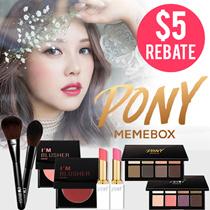 $5 Rebate NOW! PONY [MEMEBOX]  x TheBeautyQueen ♥ No.1 MOST Popular Korean Make Up!♥