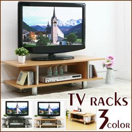 テレビ台 AVボード 収納 収納家具 TV台 家電収納 リビング TV co m092548