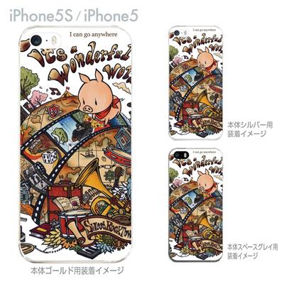 【SWEET ROCK TOWN】【iPhone5S】【iPhone5】【iPhone5sケース】【iPhone5ケース】【カバー】【スマホケース】【クリアケース】【アート】 46-ip5s-sh0014の画像