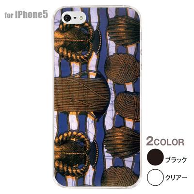 【iPhone5S】【iPhone5】【アルリカン】【iPhone5ケース】【カバー】【スマホケース】【クリアケース】【その他】【アフリカン テキスタイルパターン】 01-ip5-con058の画像