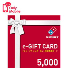 【cotoco】Dominos e-GIFT CARD 5000円