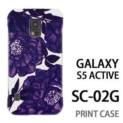 GALAXY S5 Active SC-02G 用『1221 花アート 水』特殊印刷ケース【 galaxy s5 active SC-02G sc02g SC02G galaxys5 ギャラクシー ギャラクシーs5 アクティブ docomo ケース プリント カバー スマホケース スマホカバー】の画像