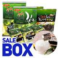 ★SG Delivery★[BOX]Gwangcheon Seabottom seaweed★Fried sea weed/lunchbox/fried salted seaweed/laver/snack/food/korea/Box Unit Sales