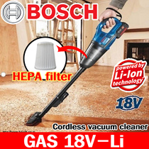 [BOSCH] 18V Cordless Vacuum Cleaner / GAS18V-LI / HEPA Filter / LI-ion Technology / 1 Year Warranty / Tool Only Product