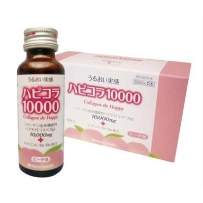 新田ゼラチンニッタバイオラボハピコラ1000050ml×10本【健康食品コラーゲン】