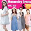 【October19 big promotion】Small fresh Maternity/maternity pants/pregnant women shorts/leggings pregnant/maternity dress/pregnant women long section of the t-shirt/