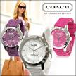 【COACH OUTLET】コーチ 腕時計 レディース メンズ 特集【選べる15タイプ】