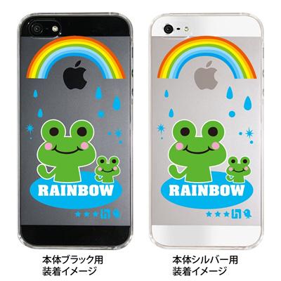 【iPhone5S】【iPhone5】【TORRY DESIGN】【Clear Arts】【iPhone5ケース】【カバー】【スマホケース】【クリアケース】【カエル】【虹】【レインボー】【雨】 27-ip5-tr0020の画像