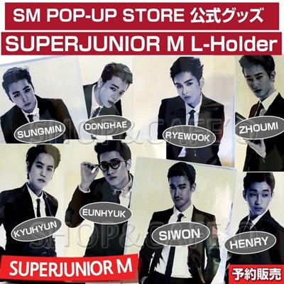 【1次予約】スーパージュニアM LホルダーSUPERJUNIOR M L-Holder【SM POP-UP STORE 公式グッズ】【複数購入は宅急便がお得】の画像