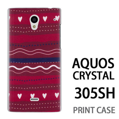 AQUOS CRYSTAL 305SH 用『1220 ハートストライプ 赤』特殊印刷ケース【 aquos crystal 305sh アクオス クリスタル アクオスクリスタル softbank ケース プリント カバー スマホケース スマホカバー 】の画像