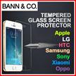 iPhone 6S/6S Plus/6/6 Plus/5/5S/5C/Samsung Note 5/4/S6/A8 /HTC One M9/LG G4/Sony Xperia Z5/Xiaomi Mi 4i/Redmi Note 9H Tempered Glass Screen Protector