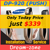 [Today $339]SAMSUNG DP-920 PUSH/PULL DIGITAL DOORLOCK EZON Fingerprint PUSH PULL GOLD Door Lock
