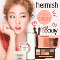 SELLING FAST! 🌟NEW Launch Beauty Water ! 🌟 Heimish Limited Edition HOT SELLING! 🌟 NEW in Korea �