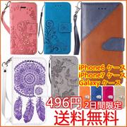 韓国ファッション iPhone Galaxy Xperia Z1/Z2/Z3/Z4/Z5 ケース iPhone7 ケース iPhone7 plusケース 手帳型NEW iphone6/6S ケース アイホン6ケース 手帳型 iphone6 Plus/6S Plus ケース iphone5S ケース iphone7 バッグ 楽天手帳型レザーケース 財布 ケース iphone ケース半額SALE!