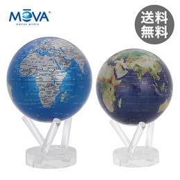 "MOVA Globe ムーバグローブ 6"" 15cm Diameter MOVA Globes 地球儀"