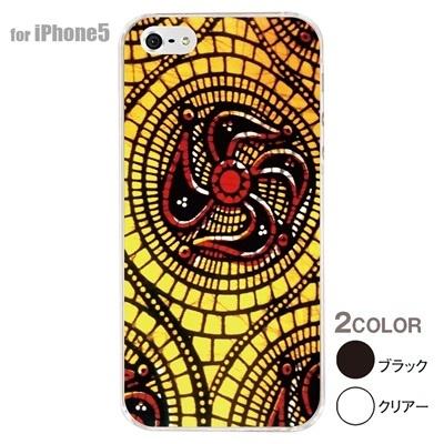 【iPhone5S】【iPhone5】【アルリカン】【iPhone5ケース】【カバー】【スマホケース】【クリアケース】【その他】【アフリカン テキスタイルパターン】 01-ip5-con063の画像