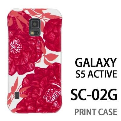 GALAXY S5 Active SC-02G 用『1221 花アート 赤』特殊印刷ケース【 galaxy s5 active SC-02G sc02g SC02G galaxys5 ギャラクシー ギャラクシーs5 アクティブ docomo ケース プリント カバー スマホケース スマホカバー】の画像