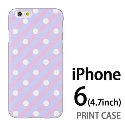 iPhone6 (4.7インチ) 用『0823 ストライプドット 水』特殊印刷ケース【 iphone6 iphone アイフォン アイフォン6 au docomo softbank Apple ケース プリント カバー スマホケース スマホカバー 】の画像