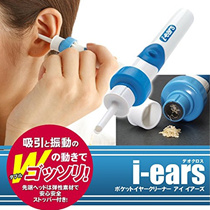 [Japan][Lowest Price]Ear Wax Cleaner Removal Earwax Remover Soft Safe Ear-pick Clean Tools/ Baby